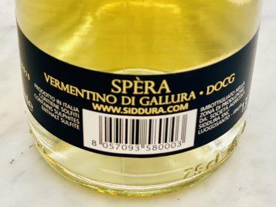 Siddùra Spèra ~ Vermentino di Gallura DOCG 2019 ~ Sardinia, Italy
