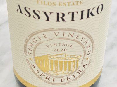 Filos Estate ~ Aspri Petra Assyrtiko 2020 ~ Florina, Greece